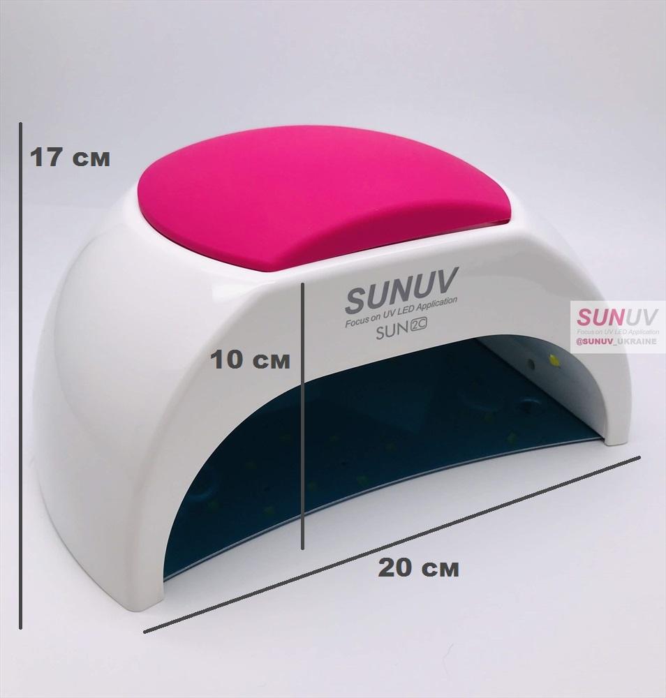 sunuv sun2c, лампа sun 2c отзывы